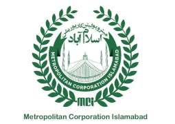 MCI in its meeting discusses business rule, water situation