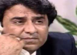 Renowned actor 'Shafi Muhammad Shah' remembered today