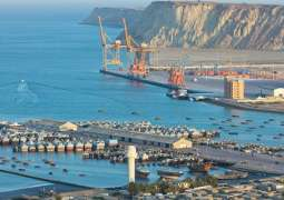 Measures for improving quality of education in view of CPEC: Balochistan Secretary