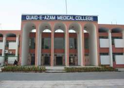 Principal QAMC visits Civil Hospital
