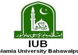 A delegate of IUB students visits Sadiq Public School