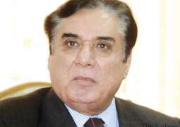 Chairman NAB directs to initiate inquiry against 56 public limited companies operating in Punjab