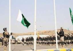 """پاکستان تے سعودی عرب دیاں خصوصی سانجھیاں فوجی مشقاں """" شہاب ڈو """" ریاض اچ تھیسن ،سعودی کمانڈر"""