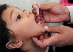 Anti polio drive begins in Bajaur agency