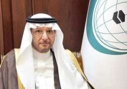 OIC chief stresses importance of sports in protecting youth against extremism