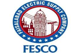 FESCO issues shutdown notice