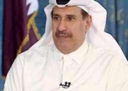 قطر دی پاکستان وچ سرمایا کاری مسلم لیگ (ن) دی حکومت اُتے اعتماد دا نتیجہ اے: قطری شہزادہ حمد بن جاسم