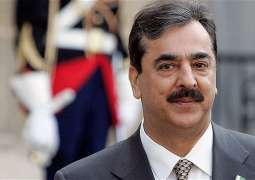 Philosophy of ZA Bhutto,Benazir Bhutto need of the hour: Gilani