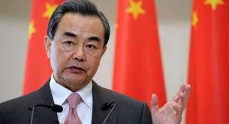 چین روہنگیا مسلماناں دے بحران دے حل سانگے ترائے مرحلہ منصوبے تے کم شروع کر ڈتا
