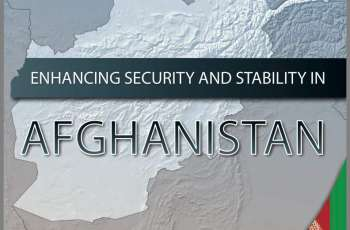 باكستان: التسوية السياسية ستجلب الأمن والاستقرار في أفغانستان