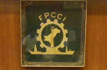 UBG nominates Ghazanfar Bilour as candidate for slot of FPCCI president