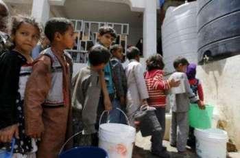 25 لکھ یمنی پیونڑ دے صاف پانڑیں توں محروم، ریڈ کراس