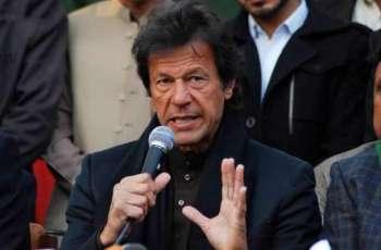 (ن) لیگی ارکان نوں جمہوریت دا مذاق اُڈان اُتے سِر شرم نال جھکا لینے چاہیدے: عمران خان