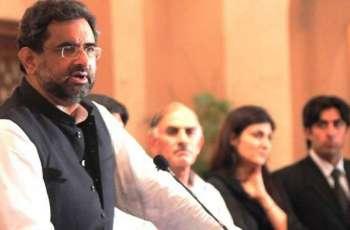 مزن وزیر شاہد خاقان عباسی ءَ گوں پاکستان ءَ چلی ءِ سفیر جین پاؤل تارودءَ ھیری جزبگءِ گندء ُ نند