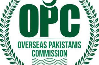 OPC gets vacated 75 kanal land of OPF Housing Scheme
