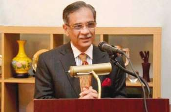 CJP admits petitions for hearing challenging Election (Amendment) Act 2017