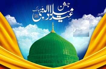 41st International Eid Milad Unnabi (SAW) Conference on December 5