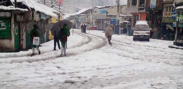 Chilliness grips upper KP as temperature dropped to -4degree cent ..