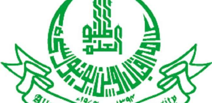 AIOU upgrades its academic facilities in FATA