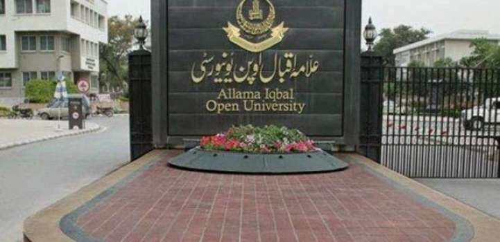 AIOU academic material available online