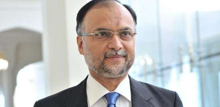 New phase of CPEC to ensure technology transfer to Pakistan: Ahsa ..