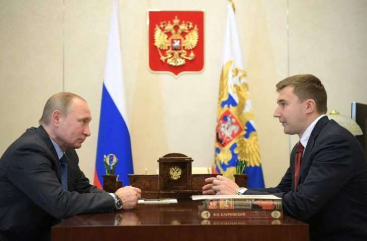 Russian chess star Karjakin says he is on 'team Putin'