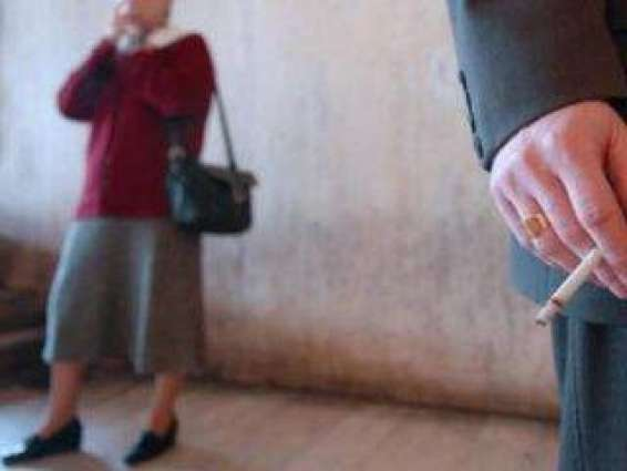 Time off for good behaviour: Japan firm rewards non-smokers