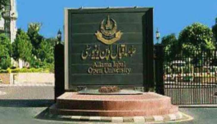 Aiou Enhances Enrollment Drive To Improve Literacy Rate Pakistan Point