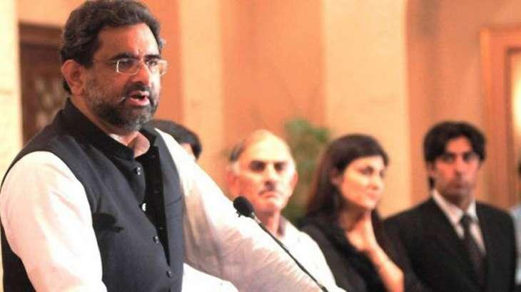 وزیراعظم شاہد خاقان عباسی دی صدارت اچ مشترکہ مفادات کونسل دا اجلاس شروع