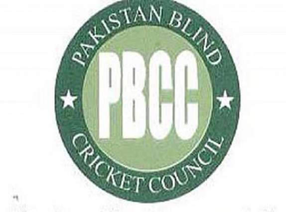 PBCC to short-list WC squad from NBP T20