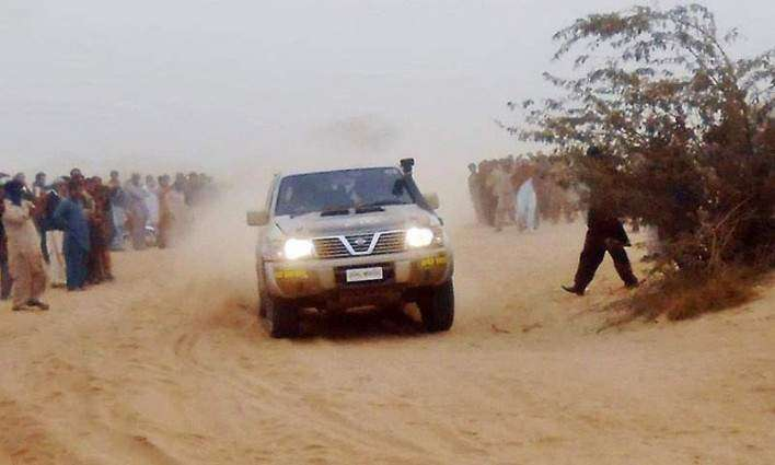 Arrangements for second int'l jeep rally finalised
