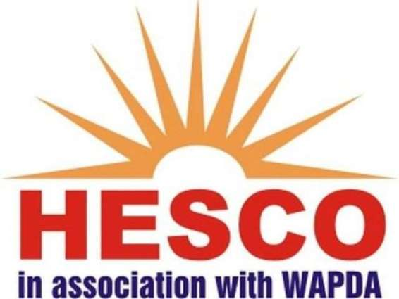 HESCO To Launch Free SMS Service For Consumers | Pakistan Point