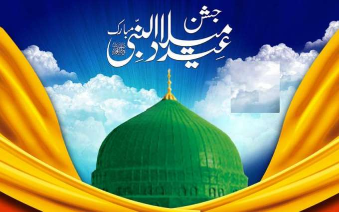 Decoration Items In Connection Of Eid-Milad-un-Nabi (SAW) On
