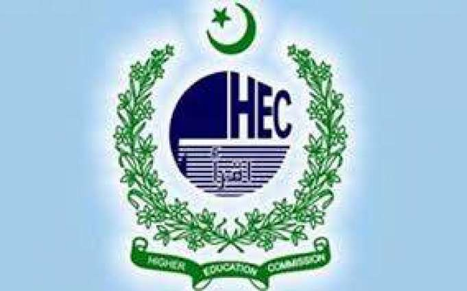 HEC distributes 4500 laptops among FATA studens so far