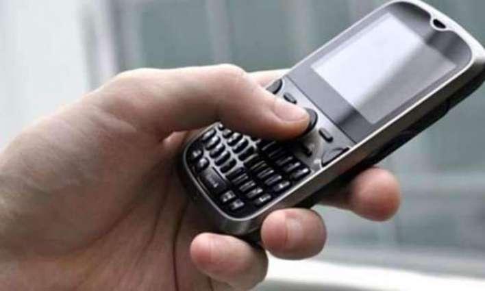 کوئٹہ وچ 12ربیع الاول نوں موبائل فون سروس بند رہوے گی