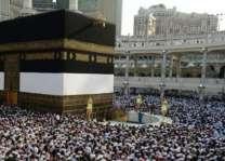 مطاف تے مسجد الحرام دے احاطے وچ آب زمزم توں وکھ ہور 28کھوہ سن