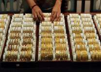 Bullion Prices on Monday