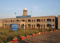 National Sports Competition begins at PU