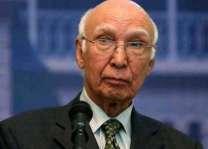 نائب رئيس لجنة التخطيط الباكستانية: الروابط الصينية-الباكستانية تصبح مثالاً للعلاقات بين الدولتين