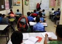 محکمہ تعلیم خیبرپختونخوا نے سردیاں دیاں چھٹیاں دا اعلان کردتا