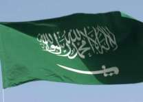 سعودی عرب سبھ توں گھٹ قرضہ لین والا عرب ملک