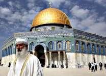 ترڪي عالمي برادري کان اوڀر يروشلم کي فلسطيني گادي وارو شهر تسليم ڪرڻ جي درخواست ڪري ڇڏي