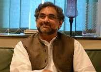 او آئی سی اجلاس: پاکستان نے امریکا توں جھیڑوا فیصلا واپس لین دا مطالبہ کر دتا