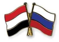 روسيې د يمن څخه خپل سفارتي كارمندان اويستل