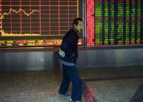 Hong Kong stocks end morning in the red