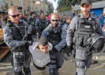 4 Palestinians killed in new wave of violence over US Jerusalem move