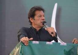 رب دا شکر کرنا چاہیدا کہ ساڈی حفاظت لئی طاقتور فوج موجود اے: عمران خان
