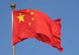 چین اچ بجلی تے چلنڑ آلے موٹرسائیکلاں کو چارج کریندے بھا لگ گئی،5 بندے سڑ موئین
