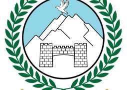 KP Education Dept notifies winter vacation schedule