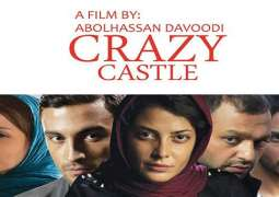 Film `Crazy Castle makes viewers of twin cities crazy